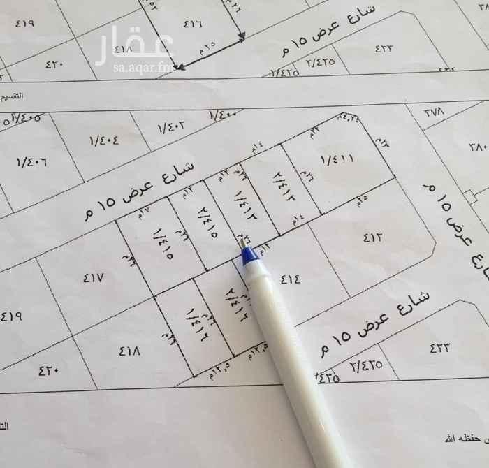 1649179 للبيع ارض في مخطط الدار  المساحة ٣١٢متر  الأطوال ١٢*٢٦ البيع٢٦٠٠بدون الضريبة  شماليه شارع ١٥ قطعه رقم ٤١٣/ ١