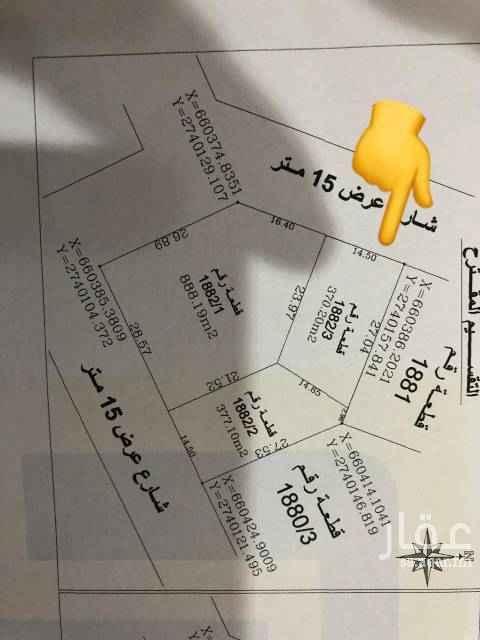1749204 عرض مميز 💎💎💎 للبيع ارض في حطين النموذجي المساحة ٣٧٠م الاطوال ١٤.٥ في ٢٧.٥ و الضلع الثالث ٢٣.٩٨ الواجهة بين الغرب و الشمال  شارع ١٥م السعر البيع ٢٧٠٠ بدون ضريبة علي شور