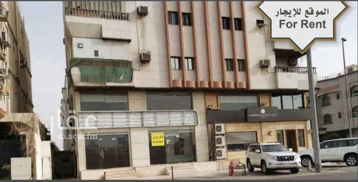 1743501 مواصفات المعرض طابقين - الدور الأرضي بمساحة 150 متر  الدور العلوي بمساحة 100 متر، اجمالي المساحة 250 متر شارع الأمير محمد بن عبدالعزيز (شارع التحلية) / موبايل: +966553030827