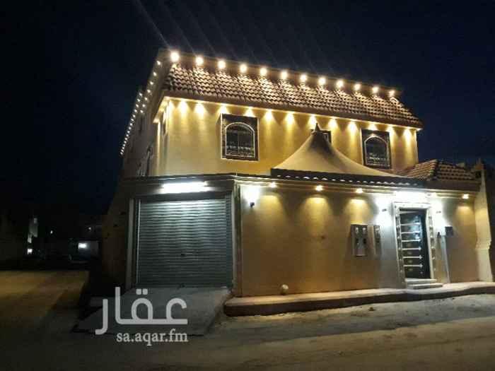 فيلا للبيع فى شارع احمد بن الخطاب ، حي طويق ، الرياض صورة 3