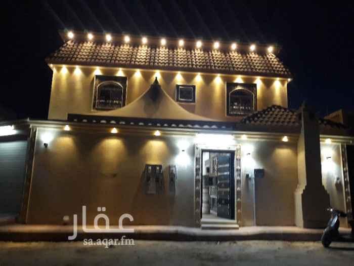 فيلا للبيع فى شارع احمد بن الخطاب ، حي طويق ، الرياض صورة 6