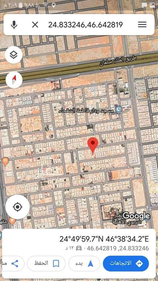1758321 للبيع ارض  سكنيه بحي الياسمين مربع ١٨    مساحه  ٣٩٢م الاطوال ١٤في ٢٨  واجهه جنوبي شارع ١٥  السعر ٢٥٠٠ريال للمتر  مباشر  للاستفسار  055700090{
