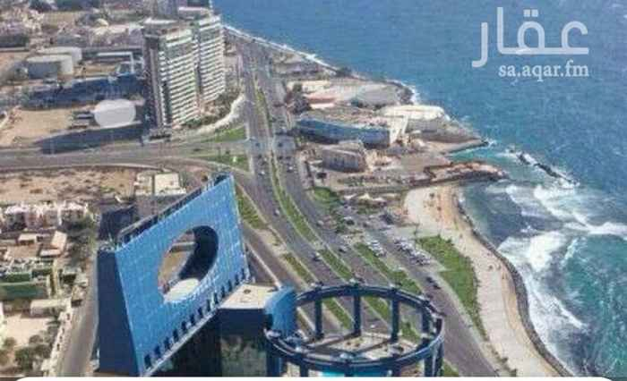 1819870 Land on the Corniche Jeddah towers and five-star hotels (for rent) to invest a long-term contract Size: 9500 meters Number of streets: 2 Price 600 SR per meter There is a negotiation in the price to connect 0096557365551