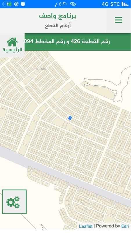 1815662 للبيع بمخطط ٣٠٩٤   قطعة ٤٢٦   مساحة ٤٠٧ م  شارع ١٥ شمالي   حد ٨٣ الف   طبيعة شرط