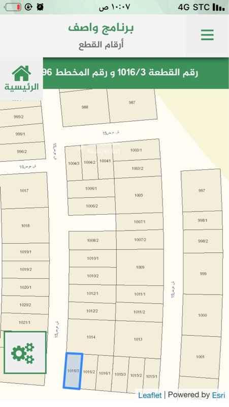 1817244 للبيع بمخطط ٣٠٩٦   قطعة رقم ١٠١٦ / ٣  زاوية ١٥ شمالي   مساحة ٣١٢ م   علي السوم