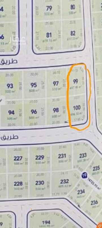 1764668 للبيع رأس بلك شرقي بحي النرجس مخطط الضحيان المطور مساحة ٩٩٤م قطعتين كل قطعه ٢٠*٢٥عمق ثلاث شوارع الشرقي ١٥والشمالي ١٥والجنوبي ١٨م البيع ٢٧٥٠ريال +الضريبة مباشرة مع الوكيل