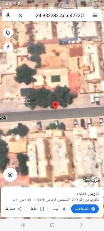 1818752 للبيع ارض سكنيه بحي الياسمين مساحة ٧٨٠م شارع ٢٠جنوبي الاطوال ٢٦*٣٠٣٠عمق السوم ٢٥٠٠ريال