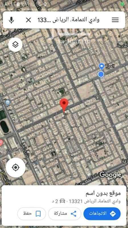 1197856 ارض حي العقيق مساحة ٩٠٠م ش ٣٥م شرق أطوال ٣٠م في ٣٠م   كافة الخدمات   موقع غير دقيق
