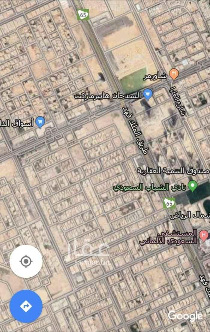 1555586 للبيع ارض سكنية ملقا الحمدان  مساحة 560 م ( 16 × 35 )  شارع  15 م شمالي  السوم 3500 ريال  📌الموقع غير دقيق  📞للتواصل 0556994257