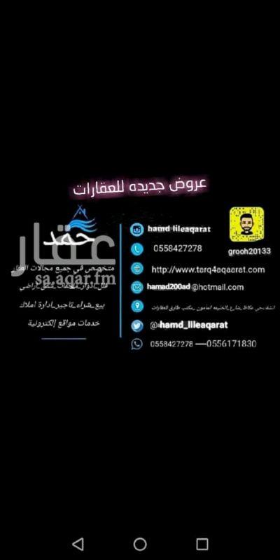 1298400 موضح بصوره  لتواصل حمد بن احمد 0558427278 0556171830