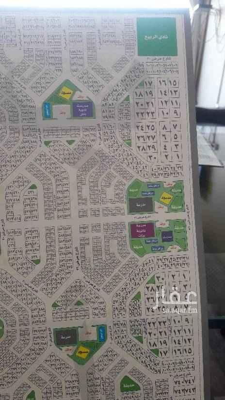 1408146 للبيع ارض في مخطط   ضاحية الخليج جزء ب رقم خاص   مساحة ٩٠٠متر   شارع 20قريب العابر   مطلوب 460الف   للتواصل 0532949947