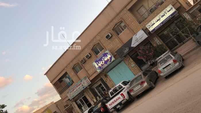 1497318 عمارة تجاريه علي شارع الجبيل بحي الخليج  750 م سبع شقق وخمس محلات  0557822668