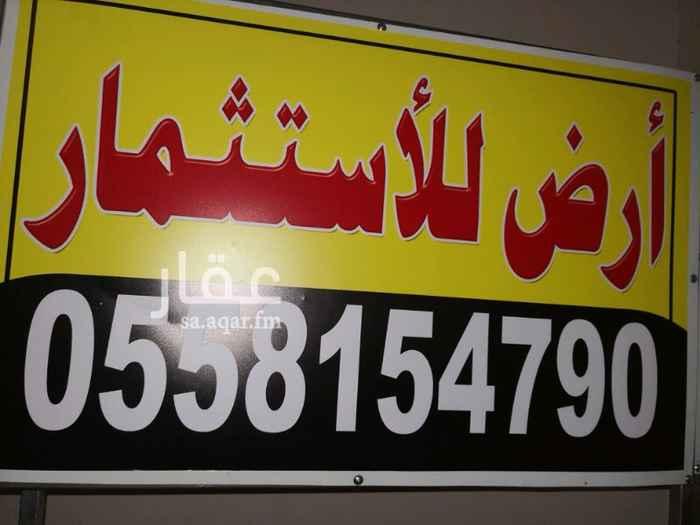 1369615 أرض تجارية في مخطط ولي العهد ٣ بمكة مساحتها ٦١٥ متر مربع للاستثمار