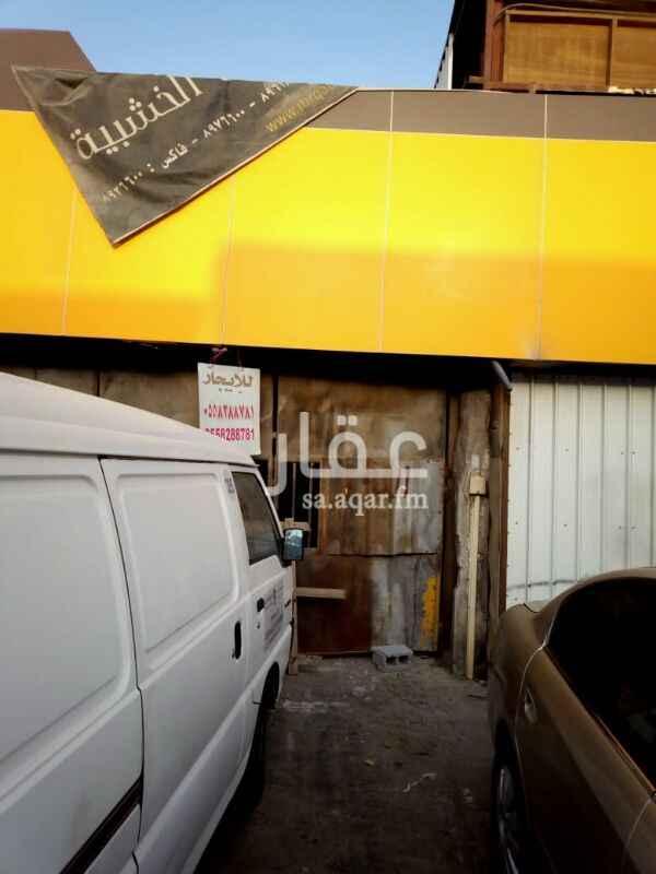 1375716 للايجار ورشة سيارات في صناعية الثقبه الخبر الصناعية القديمة