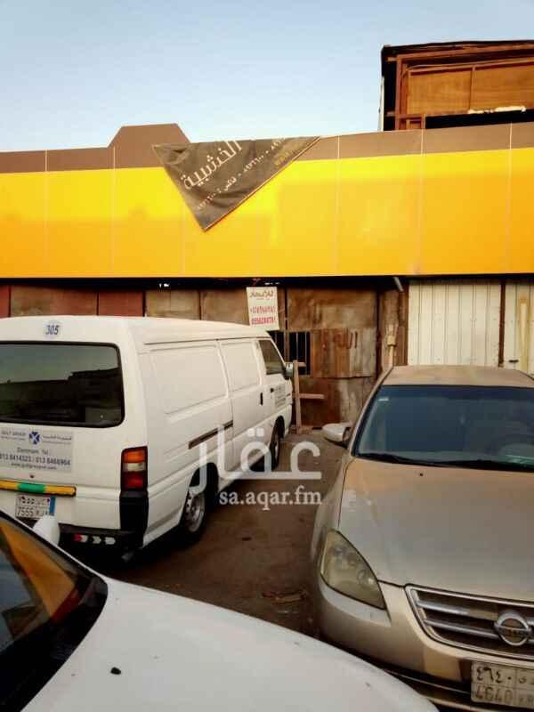 1376679 للايجار ورشة سيارات في المنطقة الشرقية الخبر الصناعية القديمة في الثقبه مساحة 60 متر سعر الايجار 30000 ريال