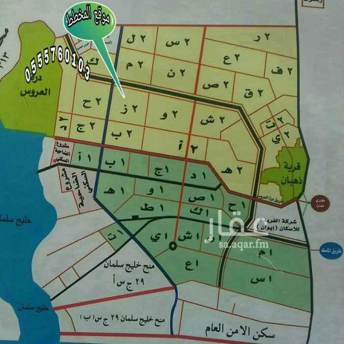 1419266 للبيع ارض في جوهرةالعروس   الجزء 2ز   مساحة الأرض 620م   على شارع16شرقي  المطلوب 115ألف   التواصل من المشتري الجاد فقط / 0555760103