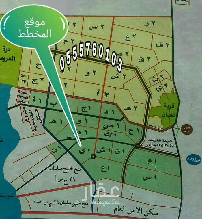 1819812 للبيع أرض في جوهرةالعروس  الجزء 1ي  مساحة 900 متر  على شارع 16  الواجهه غربيه  السعر 370 ألف  للتواصل / 0555760103