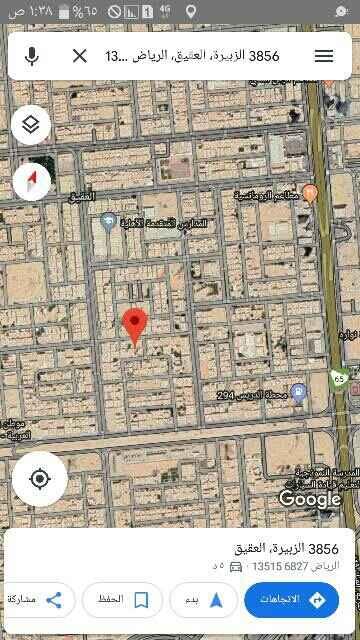 1646267 للبيع فيلا قديمه بسعر ارض في حي العقيق    مساحة ٩٠٠م   شارع ٢٠ جنوبي   السوم 2250 مباشر