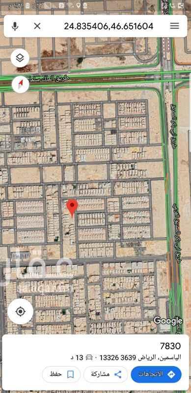 1309315 للبيع قطعتين ارض ١٥٠٠م الياسمين مربع ٢٦  شرقيات شارع ١٥م ٥٠م علي الشارع في عمق ٣٠م  مباشرة