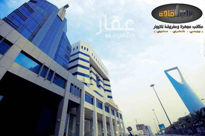 مكتب تجاري للإيجار فى طريق الملك فهد ، حي العليا ، الرياض صورة 1