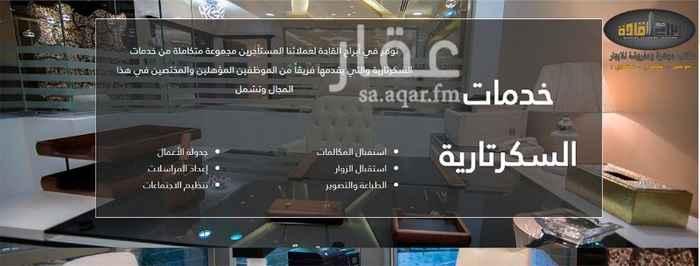 مكتب تجاري للإيجار فى طريق الملك فهد ، حي العليا ، الرياض صورة 6