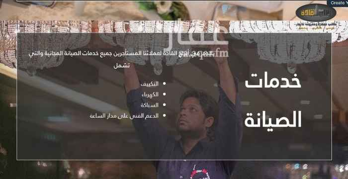 مكتب تجاري للإيجار فى طريق الملك فهد ، حي العليا ، الرياض صورة 7