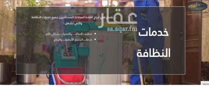 مكتب تجاري للإيجار فى طريق الملك فهد ، حي العليا ، الرياض صورة 8