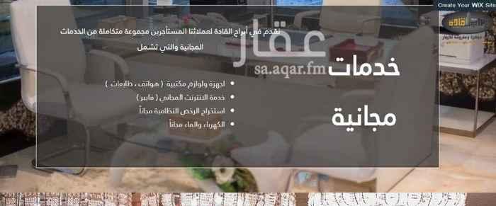 مكتب تجاري للإيجار فى طريق الملك فهد ، حي العليا ، الرياض صورة 9