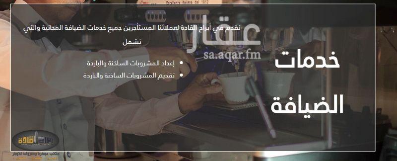 مكتب تجاري للإيجار فى طريق الملك فهد ، حي العليا ، الرياض صورة 10