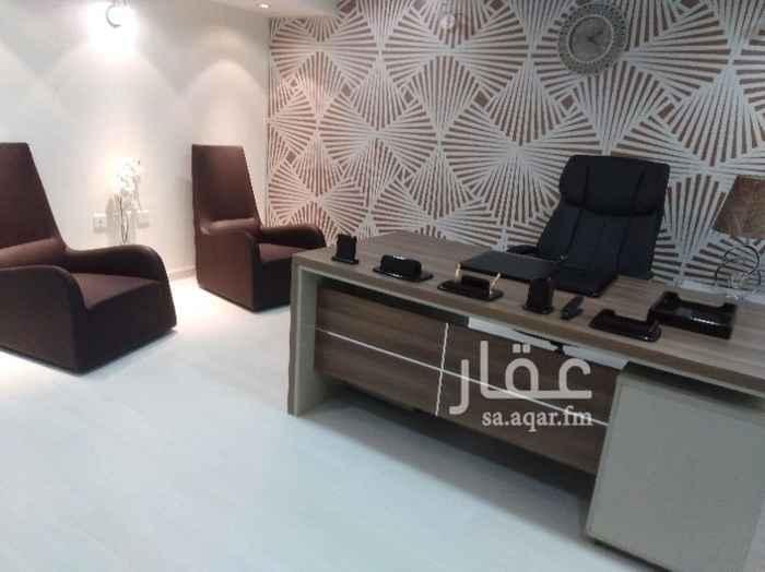1261687 مكتب مجهز شامل الخدمات وغير مجهز للتأجير الشهري والسنوي في المحمدية للحجز والاستفسار على الرقم 0537300066