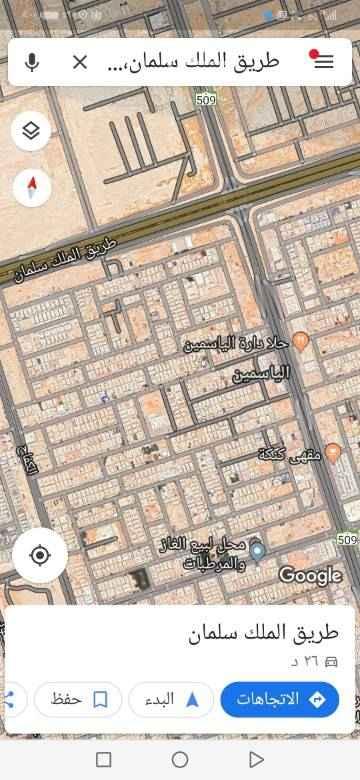 1764418 قطعه سكنيه بالياسمين جنوب طريق الملك سلمان     الموقع غير دقيق