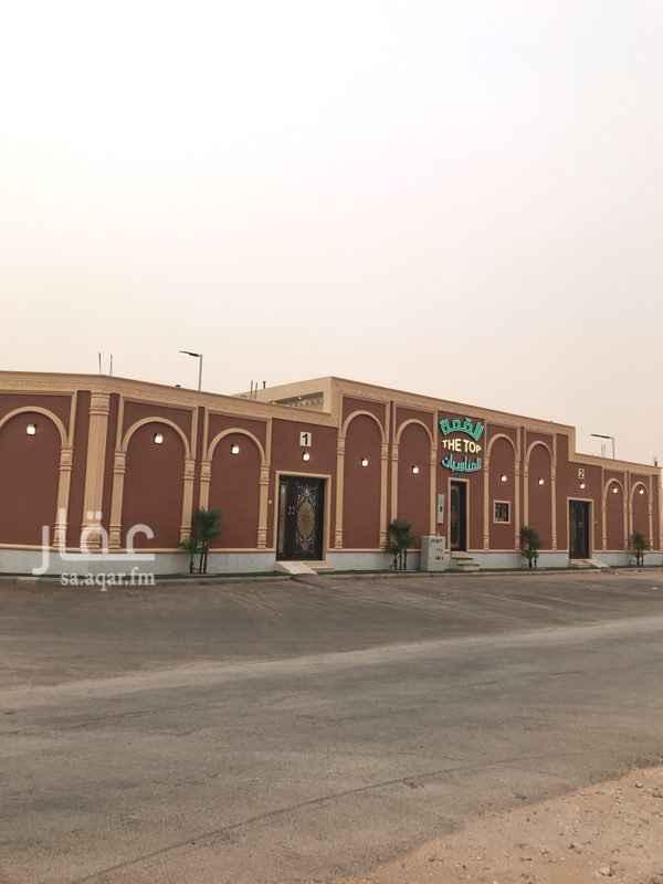 1653972 استراحة القمة للمناسبات الرياض حي النرجس طريق ابو بكر الصديق