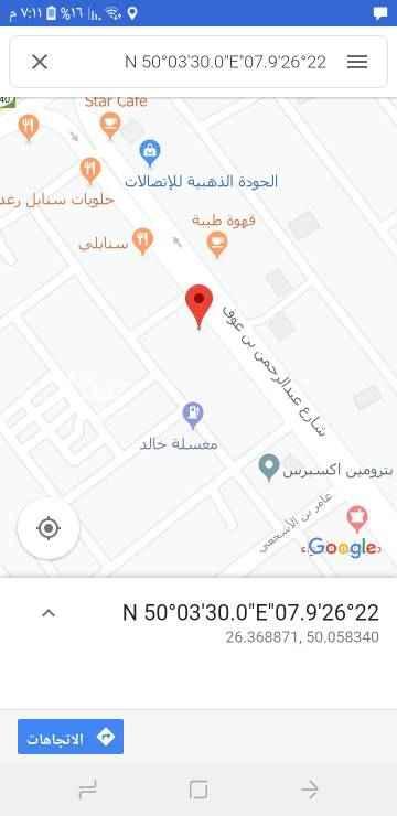 1562973 ارض للايجار بالدمام حى طيبه بجوار سما ديرتى تقع على ثلاثه شوارع المساحه 3600 م تجارى السعر على الخاص
