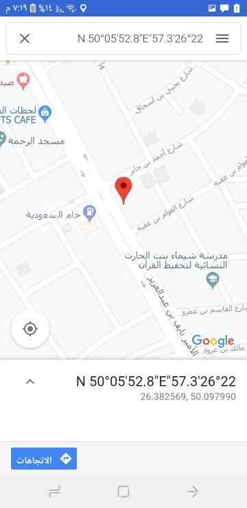 1562976 ارض تجاريه للايجار بالدمام تقع على شارع الأمير نايف على ثلاثه شوارع المساحه 2500م السعر على الخاص