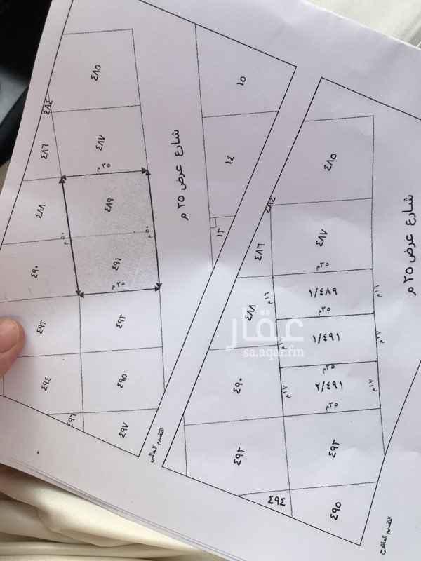 1815551 البيع ارض بمخطط ملقا نجد المساحه ٥٩٥متر  الاطوال ١٧/٣٥ شارع ٢٥جنوبي   مباشر من المالك  للاستفسار ٠٥٣٨٨٤٩٠٦٤