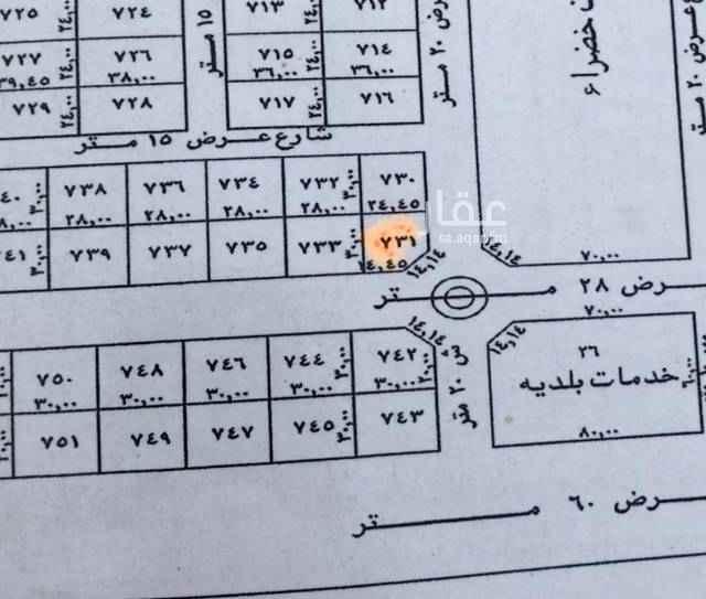 1642981 ارض سكنية