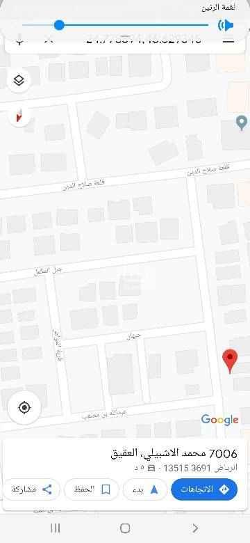 1646273 للبيع فيلا قديمه بسعر ارض في حي العقيق    مساحة ٩٠٠م   شارع ٢٠ جنوبي   البيع علي شور ٢٢٥٠ الموقع غير صحيح