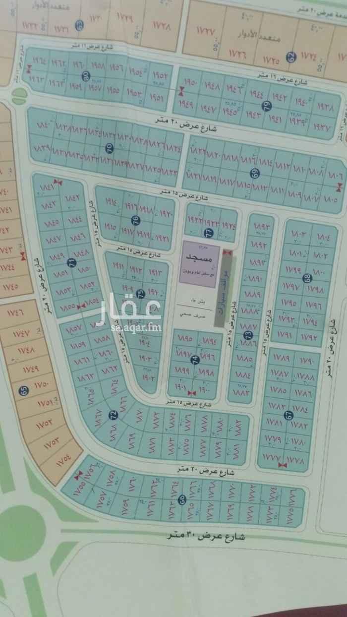 1818761 للبيع ارض استثمارية 3 ادوار ونص  مساحة  620 م السعر 1250ريال للمتر