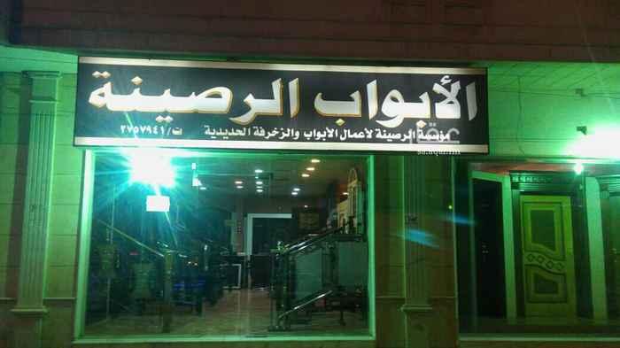 1544304 معرض فتحتين على طريق عثمان بن عفان مقابل البنك العربي الوطني