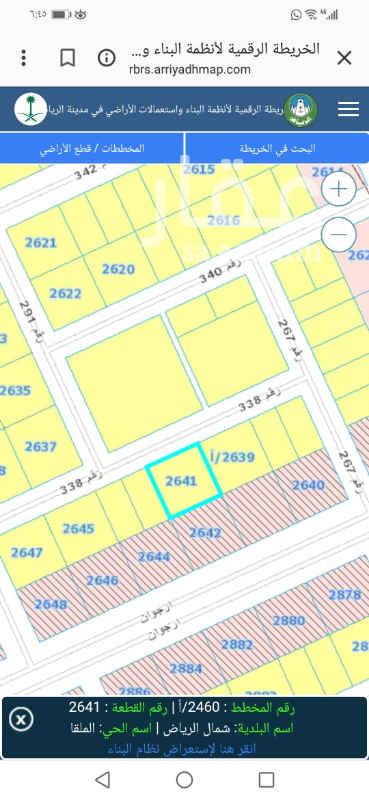 1412148 للبيع ارض سكنية في حي الملقا غرب الخير المساحه ٩٠٠م شارع ١٥ شمالي  الاطوال ٣٠ *٣٠عمق الحد ٢٥٠٠