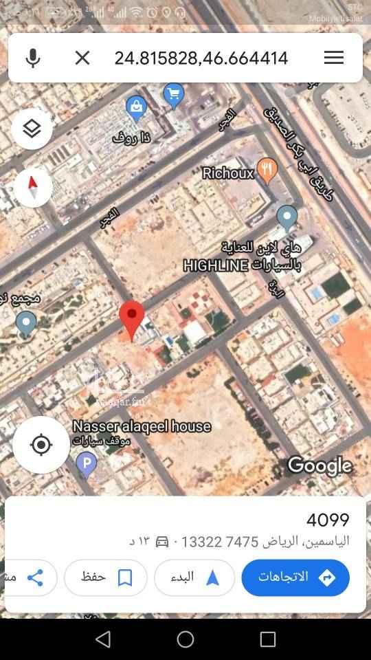 1803687 للبيع ارض سكنية في الياسمين مربع ٢٣ مساحه ٥٢٥م شارع ١٥ شمالي الاطوال ٢١*٢٥ البيع عل الشور ٢٨٠٠ مباشر