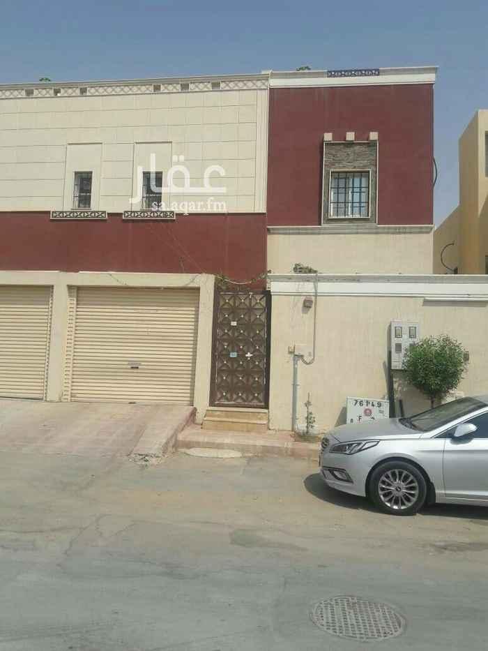1810817 فيلا تمليك للبيع في الدار البيضاء مكونه من خمس غرف +صاله+مطبخ+3دورات مياه مدخل خاص +سطح المبلغ