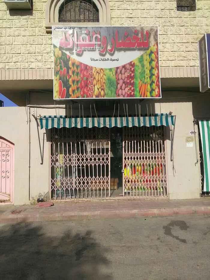 1647316 محل خضار  فتحه 4*5  جاهز من رفوف وثلاجه  في الرياض شارع جارالله بن فهد قريب من شارع بلال.  وشارع خديجه    الايجار الشهري 700ريال