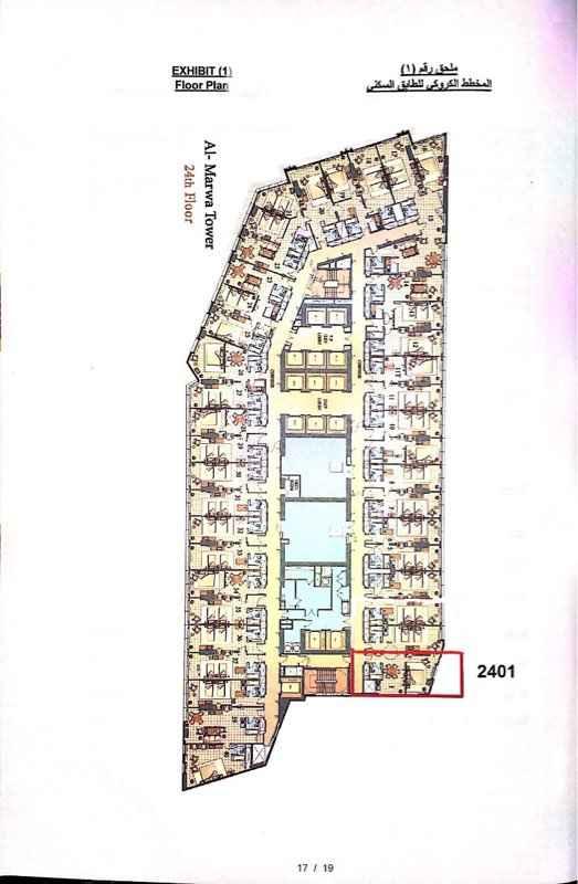 1496147 وقف الملك عبدالعزيز ريحانه  رقم 2401 مساحتها 54.31 م2 غرفه وصاله + حمام + اوفس  ينتهي  عقد التملك بتاريخ  1453/7/30