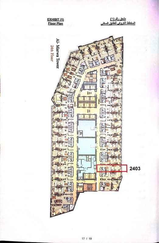 1497417 وقف الملك عبدالعزيز  ريحانة المروة  وحده رقم 2403 مساحتها 37.63م2 غرفه + حمام + اوفيس  اطلاله جانبيه على الحرم  عقد التملك حتى تاريخ 1453/7/30