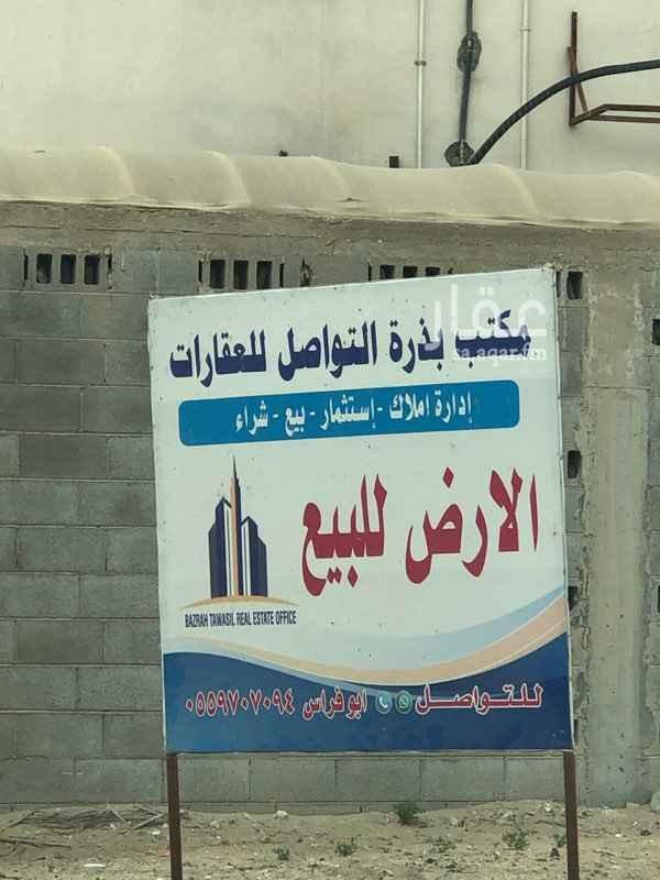 1402296 ارض للبيع بحي النور جتي حرف /ج مساحتها ١١٧٨م قريبه من المسجد والحديقه السعر على السوم