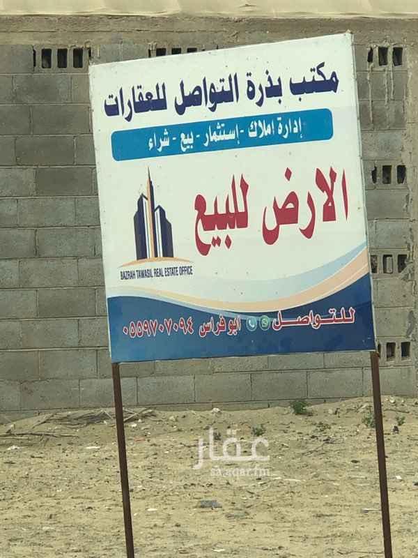 1402303 ارض للبيع بحي النور جتي حرف ج/مساحتها ٥٣٧،٥٠م وجهتها جنوبيه  قريبه من المسجد والحديقه  السعر على السوم