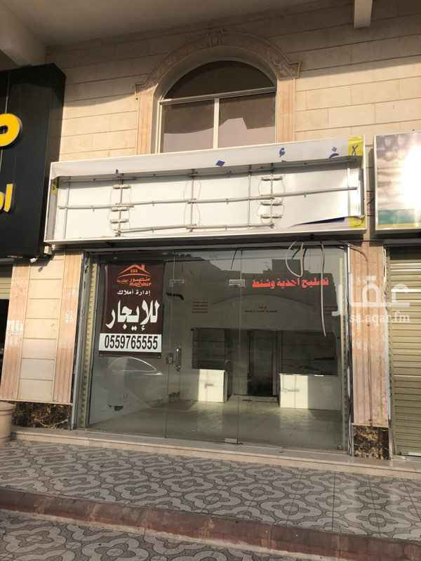 1392804 محل علي شارع ٥٢ تجاري  ينفع يكون محل صرافة لبنك