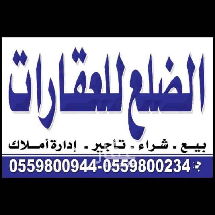 1813934 راس زاوية  مساحة ٧٧٥ تتجزئ ارضين   ويوجد غيرها من الاراضي   ابو لافي  0559800234