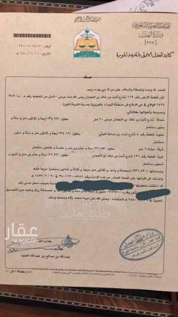 1770722 للبيع ارض تجارية وسكنية على شارع ثابت بن خالد بن النعمان رقم القطعه 119 من المالك مباشرة